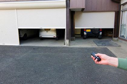 ワンタッチ開閉の車庫