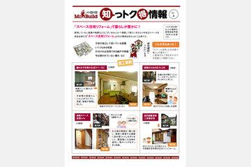 sirutoku_vol_4.jpg