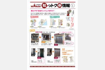 sirutoku_vol_5.jpg