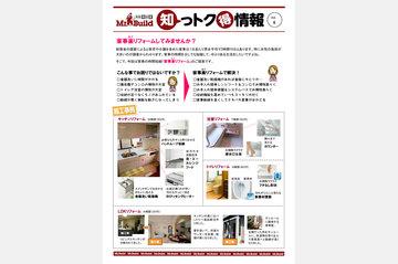 sirutoku_vol_6.jpg