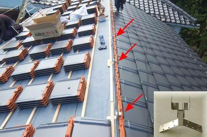 施工中:棟・耐震金具取付