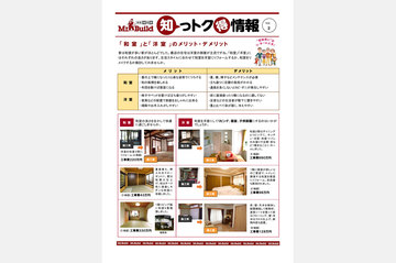 sirutoku_vol_2.jpg