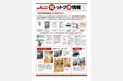 sirutoku_vol_3.jpg