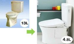 toilet_main.jpg