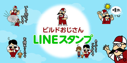 linestamp_mainimg.jpg