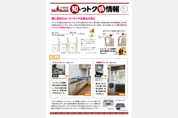 sirutoku_vol_7.jpg