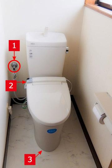 sirutoku201808_toilet.jpg