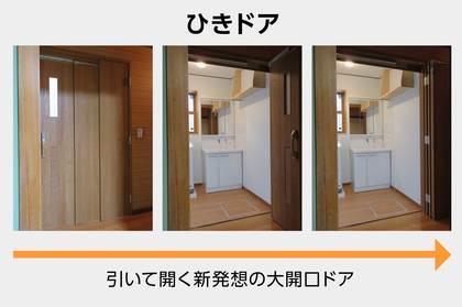f229_door.jpg