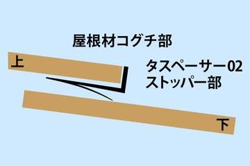 201905shirutoku_01img02.jpg