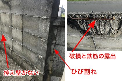 20909shirutoku_blocwall02.jpg