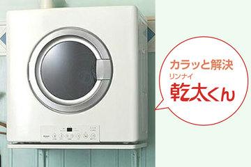20912shirutoku_kanta01.jpg