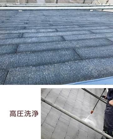 202005shirutoku_roofcover01.jpg