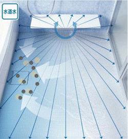 shittoku202008_bath02.jpg