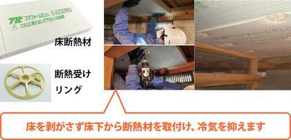 202102shirutoku_yuka02.jpg