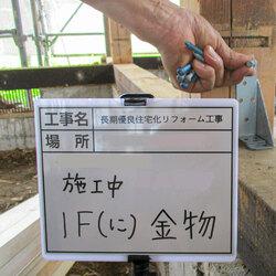 f_358_taishin01.jpg