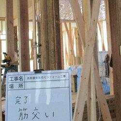 f_358_taishin02.jpg