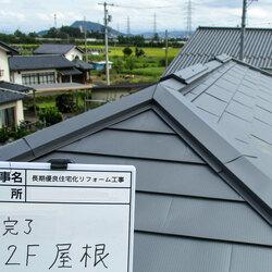 f_358_taishin03.jpg
